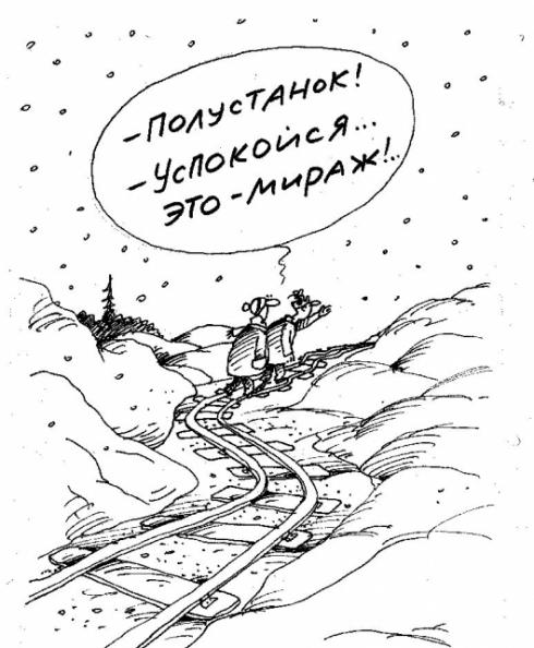 рисунки железной дороги: