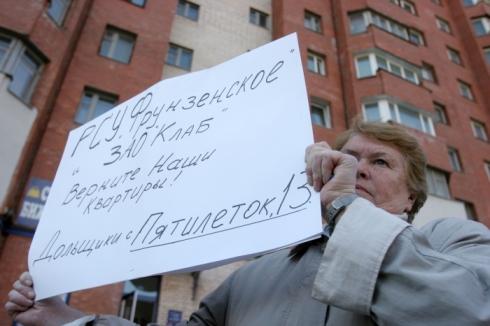 верховный суд защита прав потребителей - фото 5