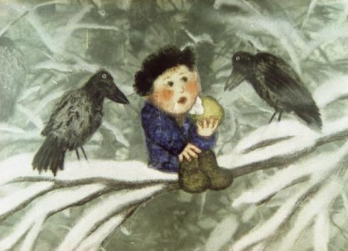 """Сказка Сказок"", 1979 год"
