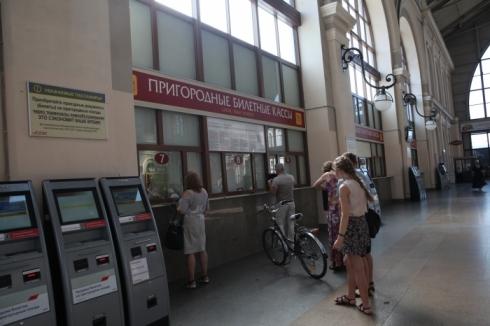 Какие документы нужны для оплаты проезда к месту отдыха неработающим пенсионерам